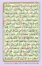 Learn Quran with Tajweed Juz 17 Page 293
