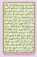 Learn Quran with Tajweed Juz 17 Page 295