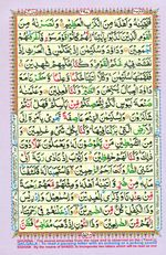 Learn Quran with Tajweed Juz 17 Page 297
