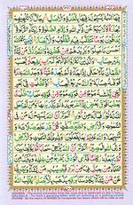 Learn Quran with Tajweed Juz 18 Page 321