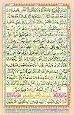 Learn Quran with Tajweed Juz 21 Page 374