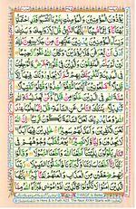 Learn Quran with Tajweed Juz 22 Page 385