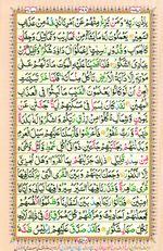 Learn Quran with Tajweed Juz 22 Page 388