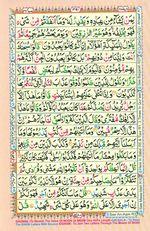 Learn Quran with Tajweed Juz 22 Page 391