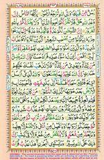 Learn Quran with Tajweed Juz 22 Page 393