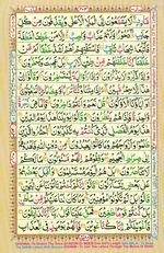 Learn Quran with Tajweed Juz 23 Page 403