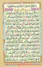 Learn Quran with Tajweed Juz 23 Page 409