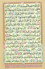 Learn Quran with Tajweed Juz 23 Page 411