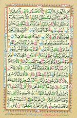 Learn Quran with Tajweed Juz 23 Page 412