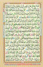 Learn Quran with Tajweed Juz 23 Page 415
