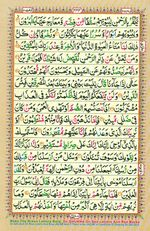 Learn Quran with Tajweed Juz 25 Page 444
