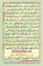 Learn Quran with Tajweed Juz 26 Page 469