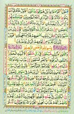Learn Quran with Tajweed Juz 27 Page 472