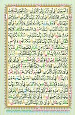 Learn Quran with Tajweed Juz 27 Page 480