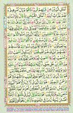 Learn Quran with Tajweed Juz 28 Page 495