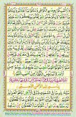 Learn Quran with Tajweed Juz 28 Page 498