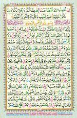 Learn Quran with Tajweed Juz 28 Page 505