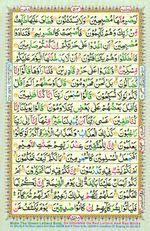 Learn Quran with Tajweed Juz 29 Page 512