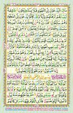 Learn Quran with Tajweed Juz 29 Page 513