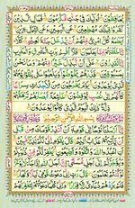 Learn Quran with Tajweed Juz 29 Page 517
