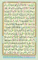 Learn Quran with Tajweed Juz 29 Page 520