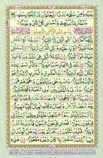Learn Quran with Tajweed Juz 29 Page 521