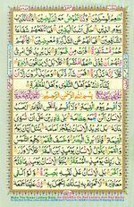 Learn Quran with Tajweed Juz 29 Page 524
