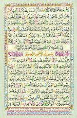 Learn Quran with Tajweed Juz 29 Page 527