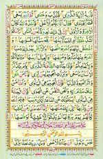 Learn Quran with Tajweed Juz 30 Page 531