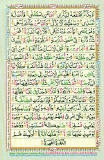 Learn Quran with Tajweed Juz 30 Page 532