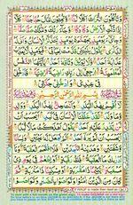 Learn Quran with Tajweed Juz 30 Page 540
